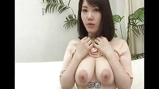 Beautiful Japanese StepMom